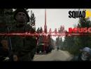 Начало в 9.30мск. Игра► SQUAD На тропе войны. Ultra. Full HD.