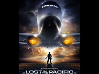 Затерянные в Тихом океане - HD КИНОМАНИЯ TV - фильмы онлайн