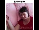 Виды реакций на будильник))) (приколы топ юмор)