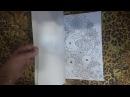 Обзор раскраски Дыхание весны от Трейси Лью.