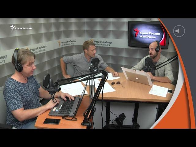 «Диверсант» с пилой и сказки ФСБ | Крымский.Пармезан