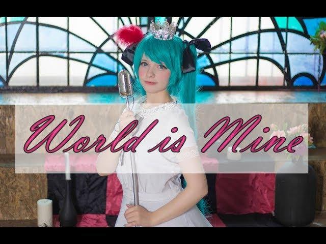 【Saya Scarlet】ワールドイズマイン ☆ World is Mine