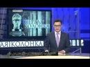 Всех взрослых граждан Казахстана подвергнут обязательной дактилоскопии