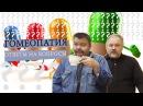 ИК 04_01: Гомеопатия, ответы на вопосы
