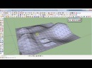 Sketchup Podstawy Sandbox Smoove modelowanie i wygładzanie terenu