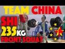 Squat and Pull Highlights(Shi Zhiyong/Tian Tao/Lu Xiaojun/Meng Cheng/Om Yun Chol)