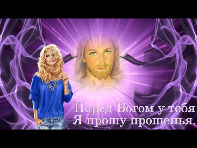 Красивое поздравление с прощеным воскресеньем