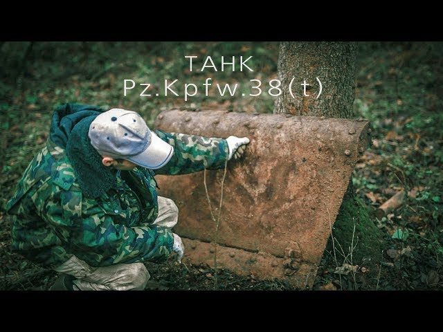 Танк | LT vz.38 | Pz.Kpfw.38(t) | EE88