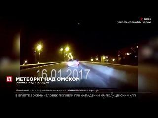 Жители Омска сняли неопознанный светящийся объект над городом