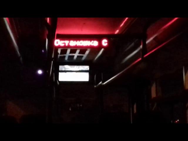 Троллейбус TROLZA из Ялты в Симферополь едет в разнос 83 км час