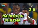 Peru vs Nueva Zelanda 2 0 EMOCIONANTE NARRACIÓN CHILENA GOLES REPECHAJE RUSIA 2018 15 11 2017