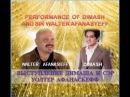 DIMASH: PERFORMANCE OF DIMASH AND SIR WALTER AFANASYEFF. Выступление и о сэре Уолтере Афанасьеффе