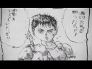 Watch Guts Morph Through a Hundred Panels of Berserk in Commercial