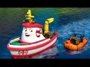 Мультики для самых маленьких кораблик Элаяс Elias 1 серия