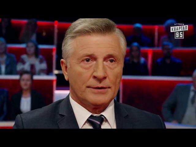Речь Юрия Ивановича Чуйко(Станислав Боклан), сериал Слуга Народа, производство - Украина. Так что же вы за страна таких сказо