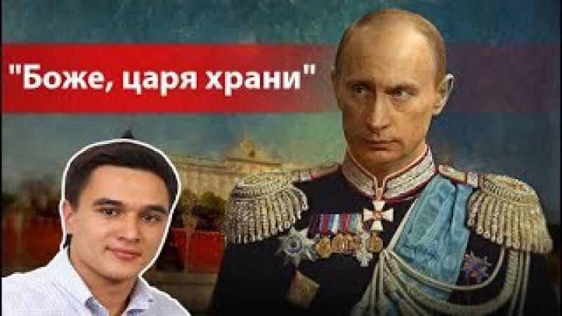 Владислав Жуковский История Путина - нас ждет банкротство! (08.12.17)