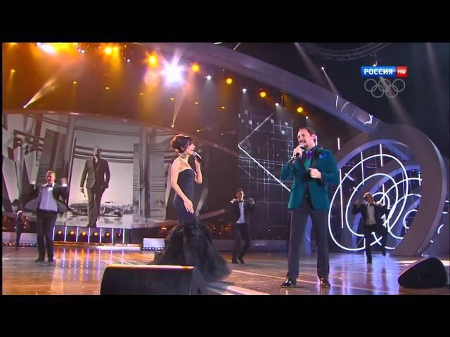 Зара и Стас Михайлов Спящая красавица @Песня года 2013