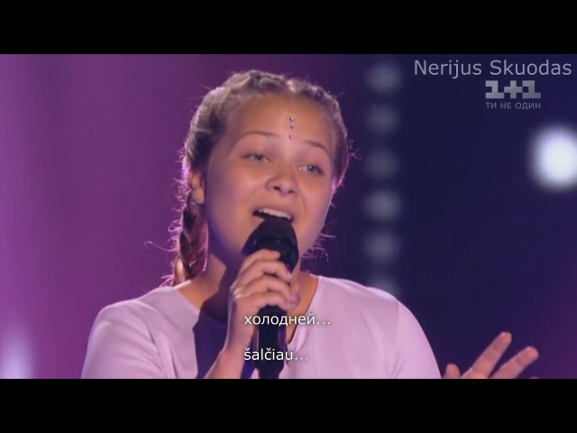 Lyrics Вероника Коваленко ковер Грибы Тает лёд LIETUVIŠKAI смотреть онлайн без регистрации