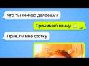 40 СМС ОТ ЛЮДЕЙ С БЕЗУПРЕЧНЫМ ЧУВСТВОМ ЮМОРА