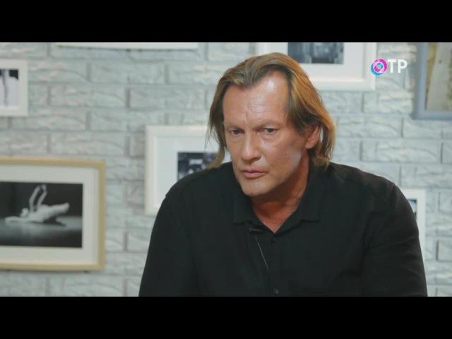 Культурный обмен с Сергеем Николаевичем на ОТР. Игорь Миркурбанов (01.10.2017)