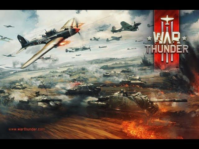 War Thunder (первые шаги)