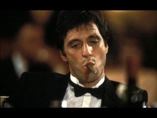 Лицо со шрамом - Тони Монтана. Осторожно - негодяй идет!