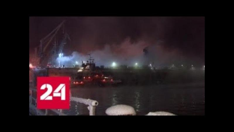 Пожар в мурманском доке: траулер выгорел полностью, пострадавших нет - Россия 24