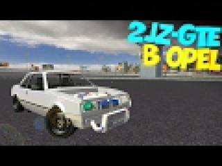 2jz-GTE На Opel Ascona C | SLRR | Корч за малые деньги