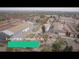 Запоржжя Промислове. Zaporizhzhia Industrial