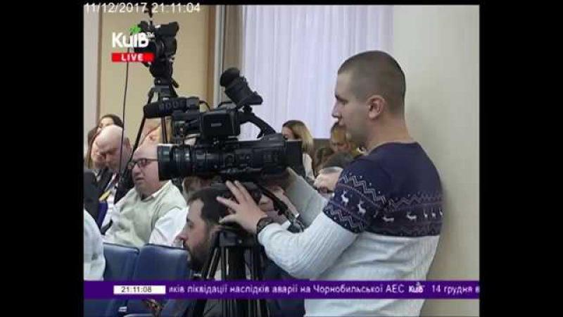 11.12.17 Столичні телевізійні новини 21.00