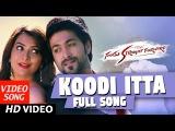 Santhu Straight Forward Songs | Koodi Itta Full Video Song | Yash, Radhika Pandit | V. Harikrishna