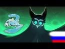 ЧЕТВЕРТЫЙ ТРЕЙЛЕР 3 СЕЗОНА ВАКФУ на РУССКОМRUS