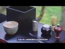 匠人|這對夫妻,隱居深山30年:專訪日本漆藝大師赤木明登