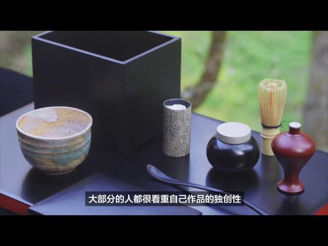 匠人 這對夫妻,隱居深山30年:專訪日本漆藝大師赤木明登