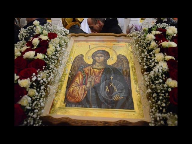 Архиерейская Божественная литургия в праздник Собора Архистратига Михаила и пр...