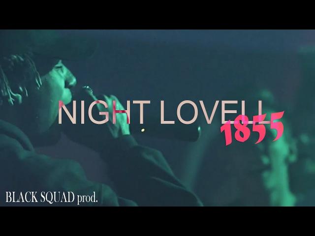 NIGHT LOVELL 1855 TOUR