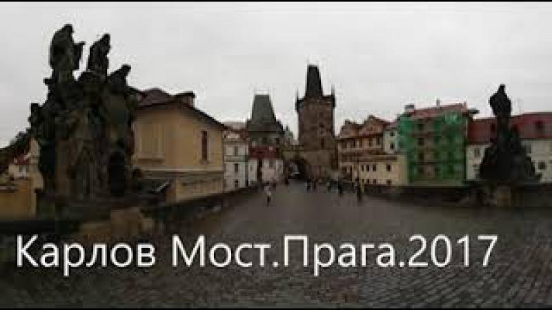 Карлов мост,лебеди,Чертовка и Кампа