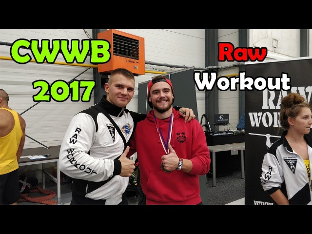 Bine Suljic | Czech Weighted Workout Battle 2017 [75-85kg Winner]