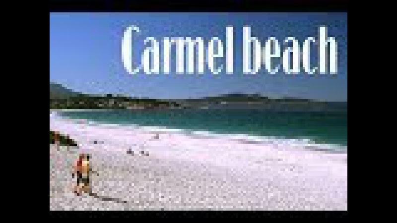 Гуляем по берегу Тихого океана в Кармел, Калифорния / Carmel, California