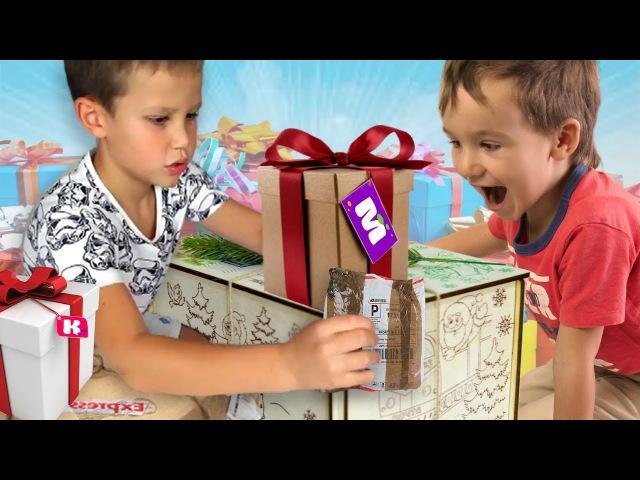 Много Шоколада и других ПОДАРКОВ от Мисс Кэти / ПОДАРКИ для ЗРИТЕЛЕЙ Giveaway