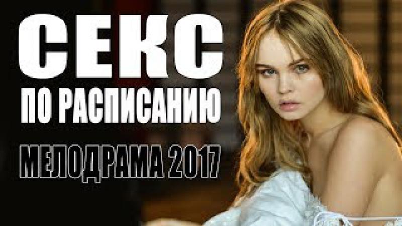Смотреть русское порно видео секса по русски онлайн бесплатно