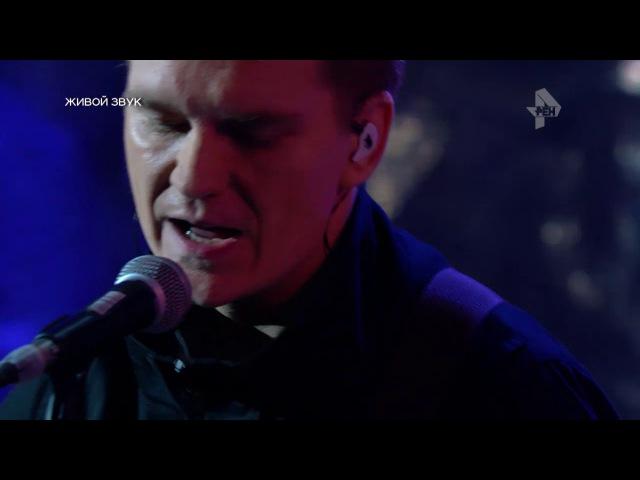 Одиноко. Живой концерт группы Аффинаж на РЕН ТВ. СОЛЬ.