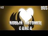 (undertale comic) новый питомец санса #3  Русский дубляж RUS