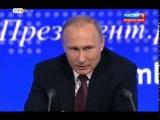 Сегодня Владимир Путин проведет большую пресс-конференцию