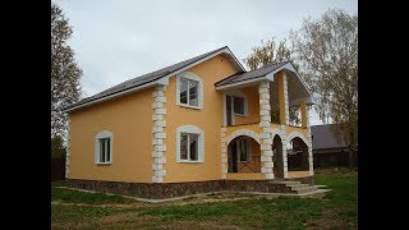 96582 Крепкий и надёжный дом Рассрочка до 3 х лет Ипотека Купить дом Продать недвиж