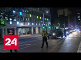 Атака на Лондон: на рынке Боро-маркет произошло второе нападение