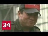 Скончался бывший диктатор Панамы Мануэль Норьега