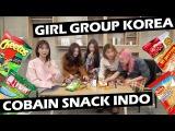 GIRL GROUP IDOL KOREA COBAIN SNACK INDO ft. MOMOLAND