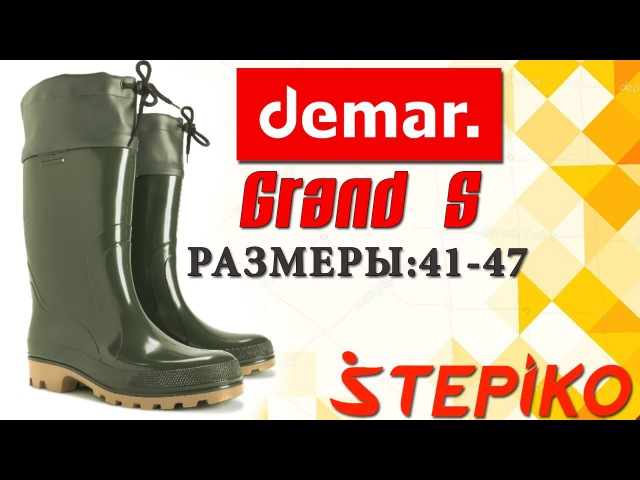 Мужские сапоги для охоты и рыбалки Demar Grand S. Видео обзор от WWW.STEPIKO.COM