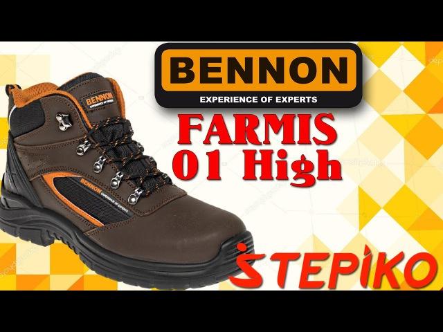 Рабочие ботинки Bennon FARMIS 01 High. Видео обзор от www.stepiko.com